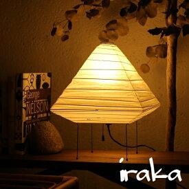 イサムノグチ AKARI あかり アカリ 5X(無地) LED電球(E26-40W相当)付属 Isamu Noguchi テーブルランプ 和紙照明【送料無料】