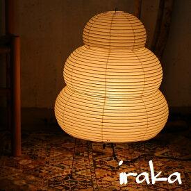 イサムノグチ AKARI あかり アカリ 24N(無地) LED電球(E26-40W相当)付属 Isamu Noguchi フロアランプ 和紙照明【送料無料】