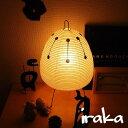 イサムノグチ AKARI あかり アカリ 1AD(抽象模様) LED電球(40W形相当) Isamu Noguchi テーブルランプ 和紙照明…