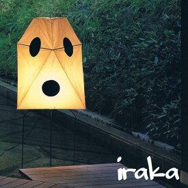 イサムノグチ AKARI あかり アカリ UF3-Q(ドット) LED電球(40W形相当)付属 Isamu Noguchi フロアランプ 和紙照明【送料無料】
