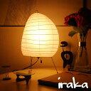 イサムノグチ AKARI あかり アカリ 1N(無地) LED電球(40W形相当) Isamu Noguchi テーブルランプ 和紙照明【送料…