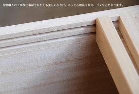 東屋(あずまや)米櫃(米びつ)5kgAZMAYA松田桐箱1合用マス付きライスストッカー