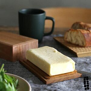東屋(あづまや)  バターケース 全判(200g用) 四十沢(あいざわ)木材工芸 AZMAYA 猿山修