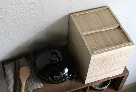 東屋(あづまや)米櫃(米びつ)10kgAZMAYA松田桐箱1合升付きライスストッカー