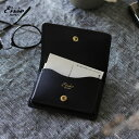 Ense(アンサ) card case / カードケースヌメ革 名刺入れ ブラック 送料無料