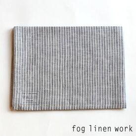 【3点までネコポス可】fog linen work(フォグリネンワーク)リネンキッチンクロス グレーホワイトストライプ/ランチョンマット キッチンタオル LKC001-GYWS