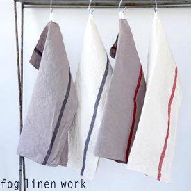 【2点までネコポス可】fog linen work(フォグリネンワーク)リネン ライン入りキッチンクロス 厚地 全4色/ランチョンマット キッチンタオル LKC138