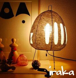 イサムノグチ AKARI あかり アカリ 1AG(抽象模様 グレー)LED電球(E26-40W相当)付属 Isamu Noguchi テーブルランプ 和紙照明【送料無料】【あす楽】