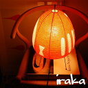 イサムノグチ AKARI あかり アカリ 1AT(抽象模様 オレンジ) LED電球(40W相当) Isamu Noguchi テーブルランプ 和紙照明【楽ギフ_...