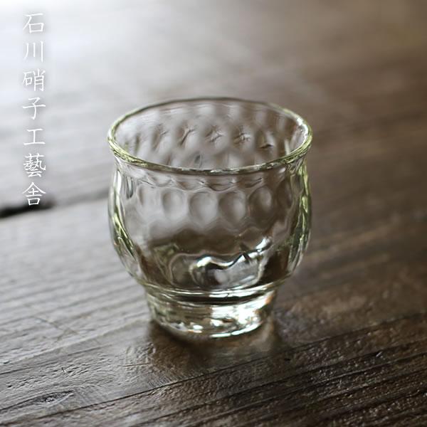 石川昌浩 吹きガラス 網目ぐい呑み 石川硝子工藝舎