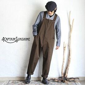 【Kaptain Sunshine】 Deck Trousers Brown(Over Alls Over All) デッキトラウザーズキャプテンサンシャイン オーバーオール サロペット ブラウン 日本製【送料無料】