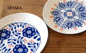 KIHARAキハラ楕円皿/オーバルプレート[赤の実]
