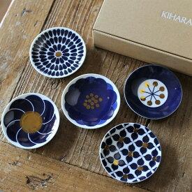 KIHARA キハラBotanical 豆皿 5種セット Mamezarabボタニカル5種セット