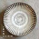小鹿田焼(おんたやき) 坂本工窯の器 刷毛目模様 8寸皿(直径約24cm)