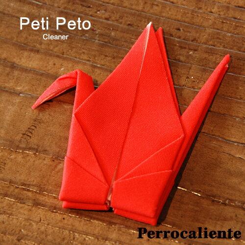 Perrocaliente プチペットPeti Peto Tsuru(鶴) RED / 赤 眼鏡クリーナー【ネコポス可】
