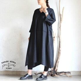 tamaki niime(タマキ ニイメ) 玉木新雌 basic wear fuwa-T all(長袖)black cotton 100% / ベーシックウェア フワT オール Vネック ブラック コットン100%【送料無料】【tamakiniime】