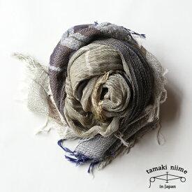 tamaki niime 玉木新雌 basic shawl cotton big 09/ ベーシックショール コットン ビッグ 09 【送料無料】【tamakiniime】