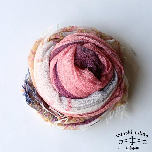 tamaki niime 玉木新雌 basic shawl cotton big 05/ ベーシックショール コットン ビッグ 05 【送料無料】【tamakiniime】