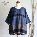 【2020SS企画展作品】tamaki niime(タマキ ニイメ) 玉木新雌 only one fuwa-T HALF SLEEVES cotton100% FTH_C04 20SS …