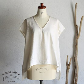 tamaki niime(タマキ ニイメ) 玉木新雌 basic wear fuwa-T short white cotton 100% / フワT ショート Vネック ホワイト コットン100%【送料無料】【tamakiniime】
