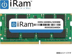"iRam DDR4メモリ 8GB 2400MHz SODIMM iMac 27"" 5K 2017対応 IR8GSO2400D4 純正互換 全数動作テスト済"