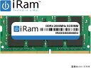 iRam Technology Mac用 SO-DIMM DDR4 2666MHz CL=19 16GB Apple専用増設メモリ