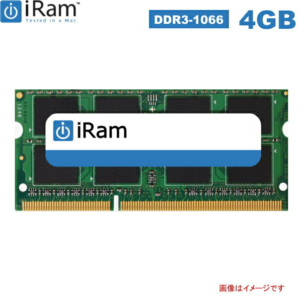 iRam Technology アイラムテクノロジー IR4GSO1066D3 DDR3-1066MHz SO-DIMM 4GB Apple純正互換