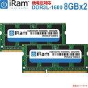 iRam Technology Mac用 SO-DIMM DDR3L 1600MHz 16GB(2x8GB) 【低電圧対応1.35v】Apple専用増設メモリ