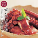 北海道産タコのやわらか煮 300g×3袋 北海道増毛ぐるめ食品 たこ親爺 (たこの柔らか煮) たこ親父 ギフト お取り寄せ …