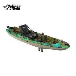 【2020年12月入荷】フィッシングカヤック キャッチ 110 HYDRYVE II(CATCH 110 HYDRYVE II) ペリカン(Pelican) 正規代理店取扱 釣り バスフィッシング ソルト 型番:pl08