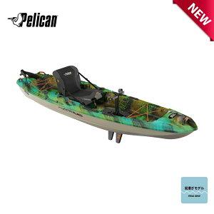 フィッシングカヤック キャッチ 110 HYDRYVE II(CATCH 110 HYDRYVE II) ペリカン(Pelican) 商品コード:pl08