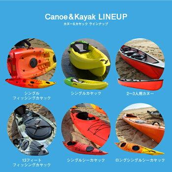 canoe&kayakLINEUP