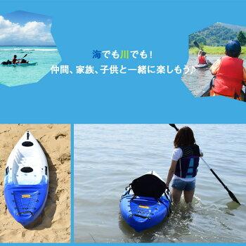 海でも川でも!仲間、家族、子供と一緒に楽しもう♪