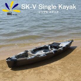 SK-V シングル カヤック カヌー 海 川 湖 ビーチ 渓流 夏 アウトドア キャンプ スポーツ シーカヤック 初心者 おすすめ かやっく レジャー 釣り