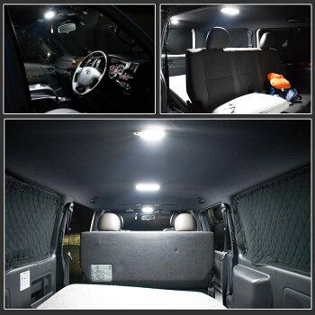 ハイエースレジアスエース200系1型2型3型対応バンスーパーGLLEDルームランプレジアスエースHIACE200REGIUSACE車種専用ハイエース200系ハイエース200パーツ内装室内灯LEDルームランプキットパーツカスタム車中泊アクセサリー