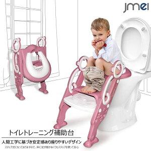 トイレトレーニング 踏み台 折りたたみ 補助便座 尿もれカバー 子供 ステップ式 高さ調節可能 高品質 エコ素材 ABS樹脂 合成ゴム 簡単組み立て