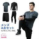 【楽天スーパーSALE最大65%OFF】メンズスポーツウェア上下セット スポーツウェア メンズ 上下 半袖 パンツ tシャツ …
