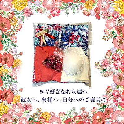 バレンタインギフト[花瓶の花]ヨガウェア上下セットセットブラヨガフィットネスレディース女性アイリーブランドスポーツ大きいサイズフィットネスウェアジムスポーツウェアトップスヨガレギンスホットヨガウェアバレンタインギフト