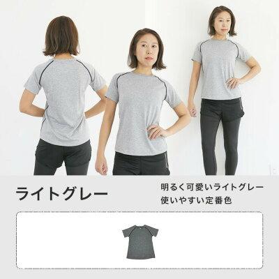 ヨガウェアスポーツウェアTシャツ単品レディースTシャツ単品シャツトップスヨガTシャツスポーツジム用トレーニングジムフィットネスウェアおしゃれかわいい体系カバー母の日