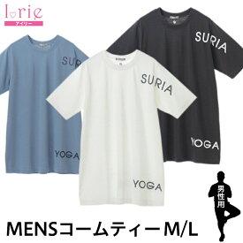 \2点で10%OFFクーポン/suria スリア 2020 夏夏新作 コームティー ヨガウェア メンズ Tシャツ トップス