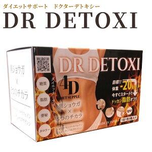 DR DETOXI