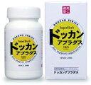 スーパーダイエット ドッカンアブラダス2個セット 植物酵素 日本 改善 お茶 解消方法 効く 茶 治療 dokkan abura das【RCP】