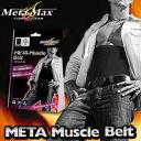Metamuscle_belt