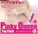 Pinkyqueentoppack06