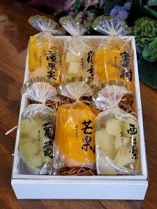 お歳暮 お中元 贈答用 引出物 果実ゼリー詰め合わせ 6パック(ラ・フランス・ぶどう・パイン・マンゴ・みかん・三種果実)