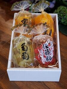 お歳暮 お中元 贈答用 引出物 果実ゼリー詰め合わせ 4パック(佐藤錦・ぶどう・マンゴ・みかん)