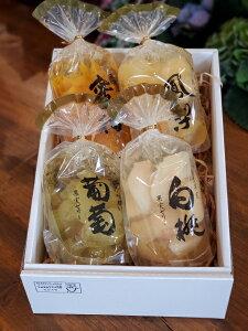 お歳暮 お中元 贈答用 引出物 果実ゼリー詰め合わせ 4パック(白桃・ぶどう・パイン・みかん)