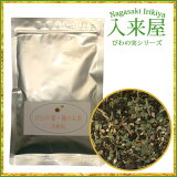 長崎産びわの葉と種のお茶(50g×1袋)