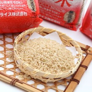 無洗米 卑弥呼の玄米 1kg×3袋【クール便との同梱包不可】 02P06Aug16