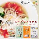 Soup men01